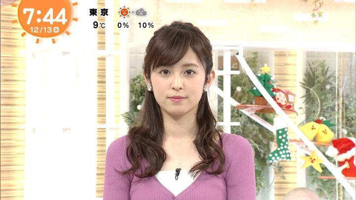 2017年12月13日久慈暁子の画像34枚目