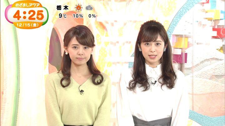2017年12月15日久慈暁子の画像05枚目