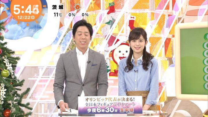 2017年12月22日久慈暁子の画像39枚目