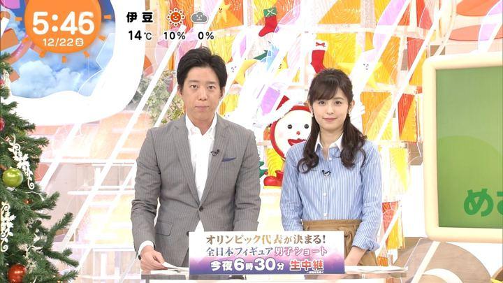 2017年12月22日久慈暁子の画像40枚目