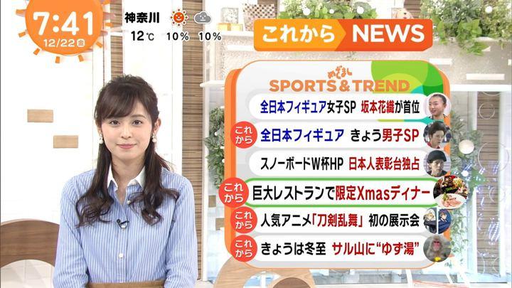 2017年12月22日久慈暁子の画像49枚目