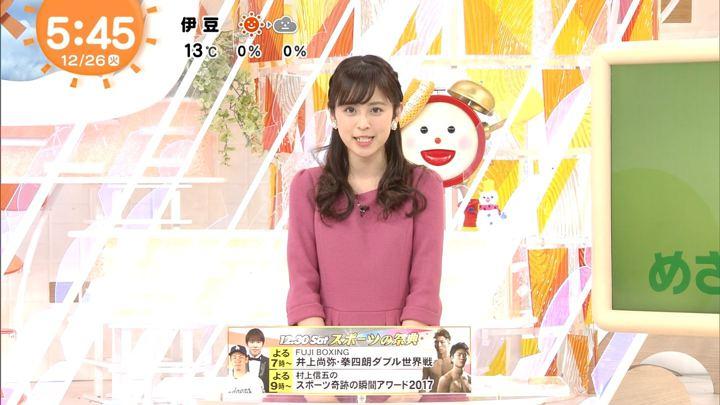 2017年12月26日久慈暁子の画像10枚目