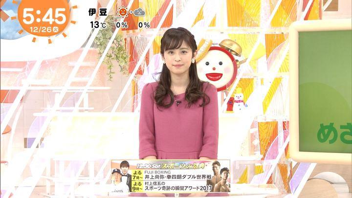 2017年12月26日久慈暁子の画像11枚目