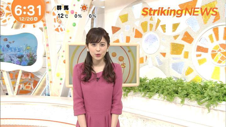 2017年12月26日久慈暁子の画像18枚目