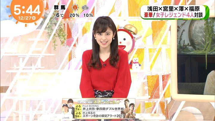 2017年12月27日久慈暁子の画像03枚目