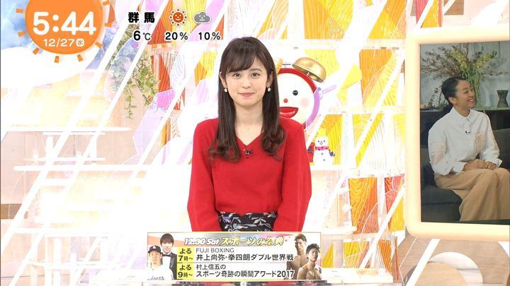 2017年12月27日久慈暁子の画像04枚目