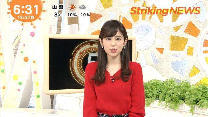 2017年12月27日久慈暁子の画像08枚目