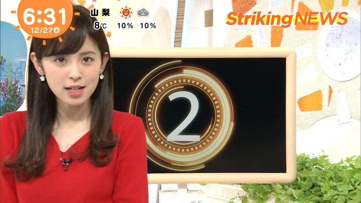 2017年12月27日久慈暁子の画像10枚目