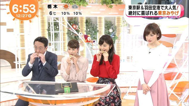 2017年12月27日久慈暁子の画像11枚目
