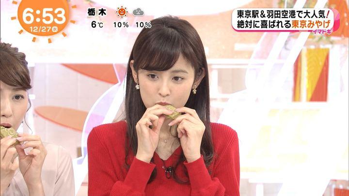 2017年12月27日久慈暁子の画像13枚目