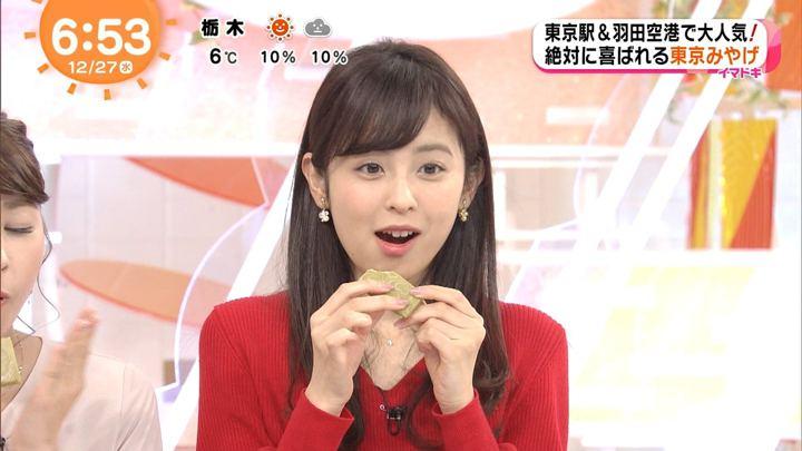 2017年12月27日久慈暁子の画像15枚目