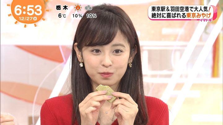 2017年12月27日久慈暁子の画像17枚目