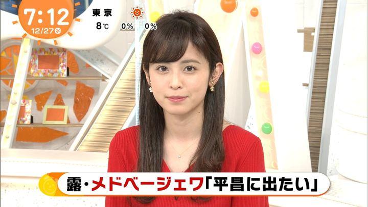2017年12月27日久慈暁子の画像20枚目
