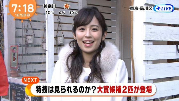 2017年12月29日久慈暁子の画像26枚目