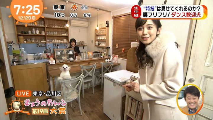 2017年12月29日久慈暁子の画像34枚目