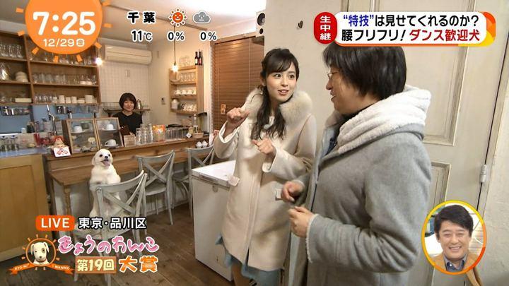 2017年12月29日久慈暁子の画像36枚目
