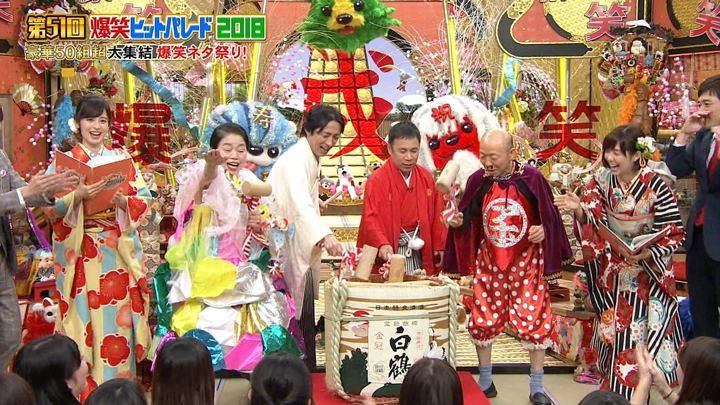 2018年01月01日久慈暁子の画像13枚目