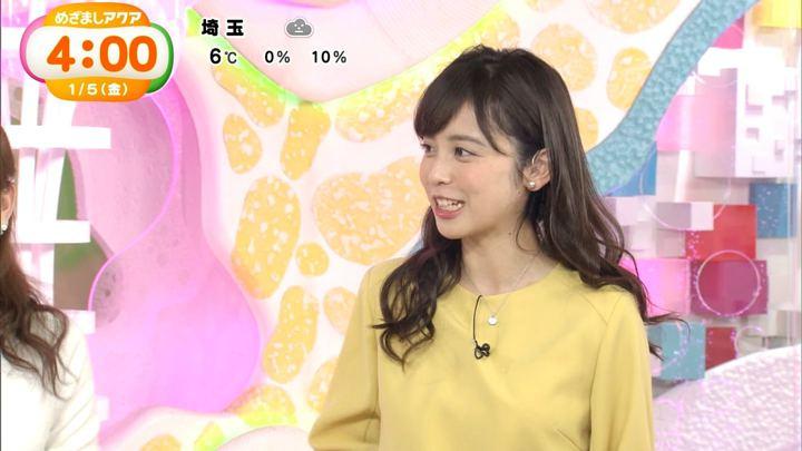 2018年01月05日久慈暁子の画像05枚目