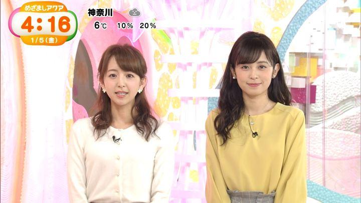 2018年01月05日久慈暁子の画像07枚目