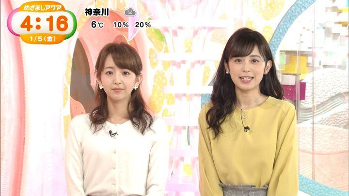 2018年01月05日久慈暁子の画像08枚目