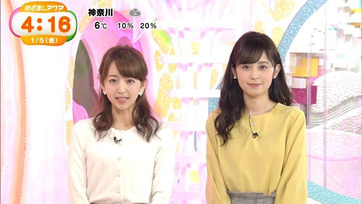 2018年01月05日久慈暁子の画像09枚目