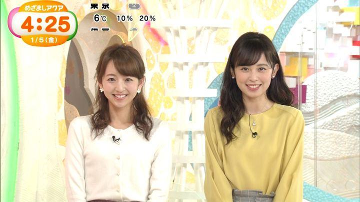 2018年01月05日久慈暁子の画像10枚目