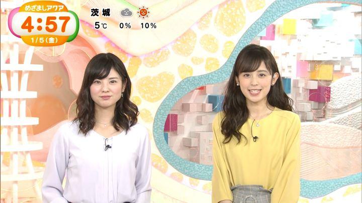 2018年01月05日久慈暁子の画像16枚目