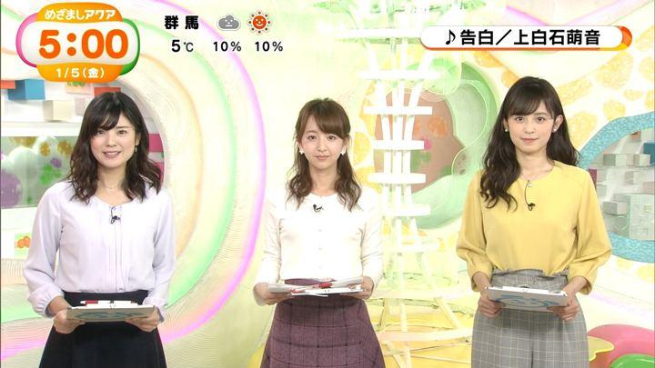2018年01月05日久慈暁子の画像17枚目