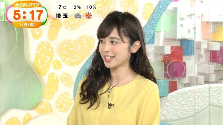 2018年01月05日久慈暁子の画像18枚目