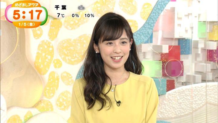 2018年01月05日久慈暁子の画像19枚目