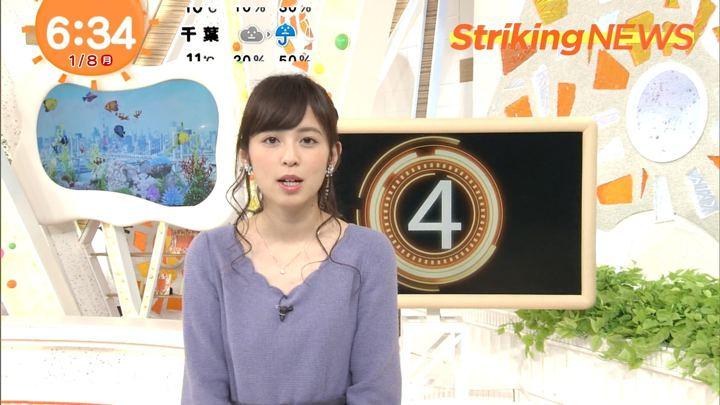 2018年01月08日久慈暁子の画像08枚目