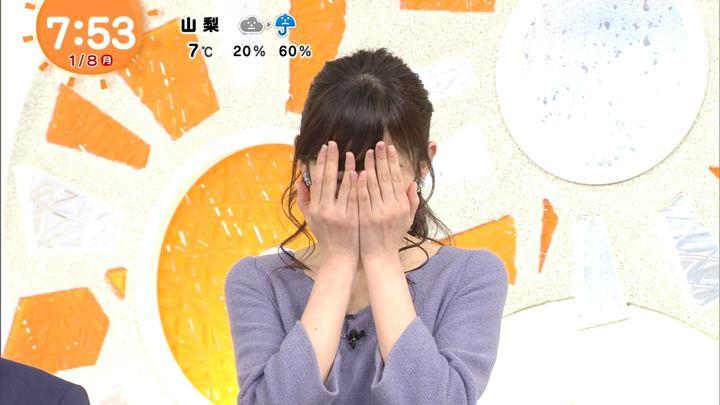 2018年01月08日久慈暁子の画像22枚目