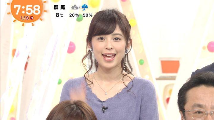 2018年01月08日久慈暁子の画像24枚目