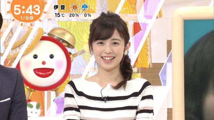 2018年01月09日久慈暁子の画像01枚目