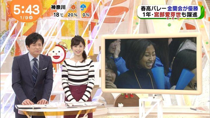 2018年01月09日久慈暁子の画像04枚目