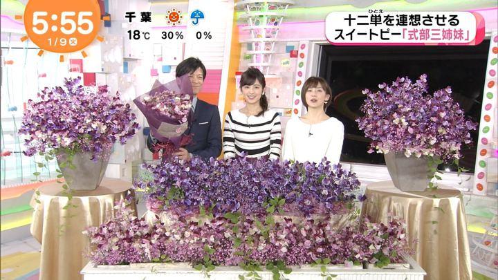 2018年01月09日久慈暁子の画像08枚目
