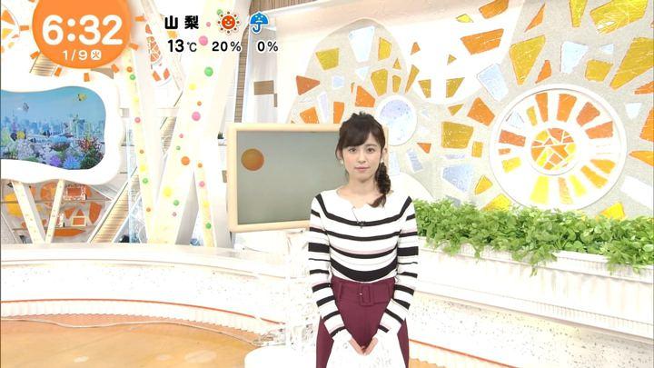 2018年01月09日久慈暁子の画像09枚目
