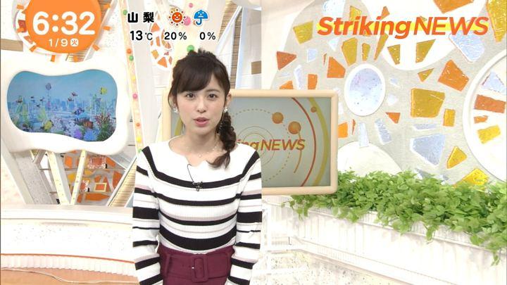 2018年01月09日久慈暁子の画像10枚目