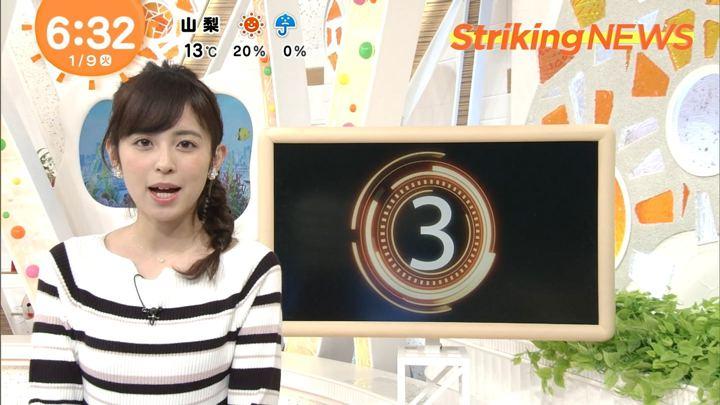 2018年01月09日久慈暁子の画像11枚目