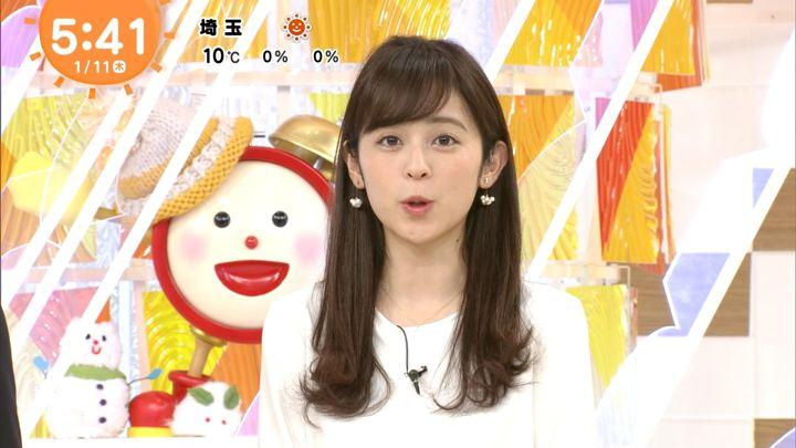 2018年01月11日久慈暁子の画像03枚目