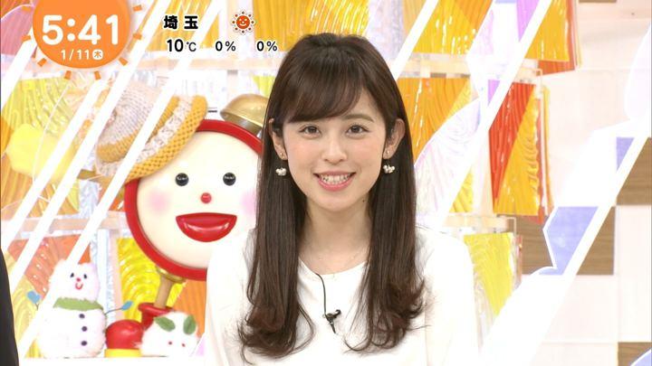 2018年01月11日久慈暁子の画像04枚目