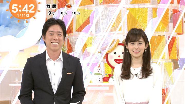 2018年01月11日久慈暁子の画像06枚目