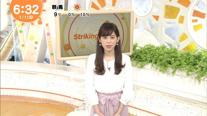 2018年01月11日久慈暁子の画像09枚目