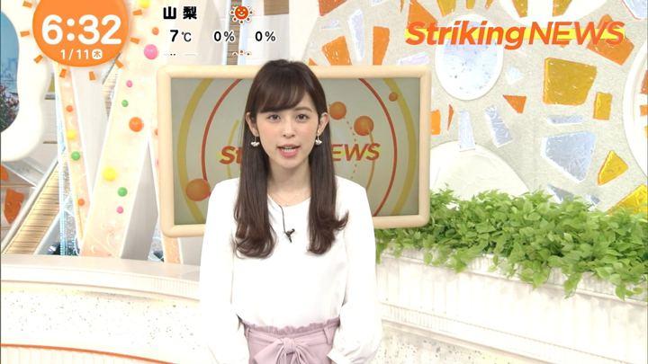 2018年01月11日久慈暁子の画像10枚目