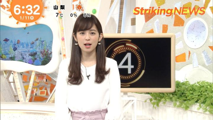 2018年01月11日久慈暁子の画像11枚目