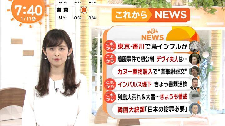 2018年01月11日久慈暁子の画像16枚目