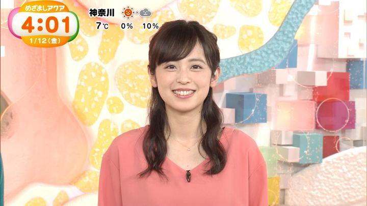 2018年01月12日久慈暁子の画像04枚目