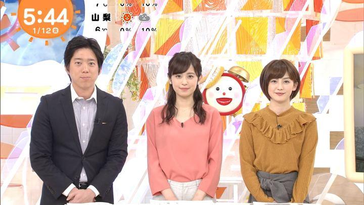2018年01月12日久慈暁子の画像20枚目