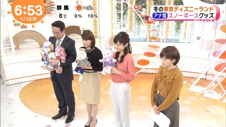 2018年01月12日久慈暁子の画像25枚目