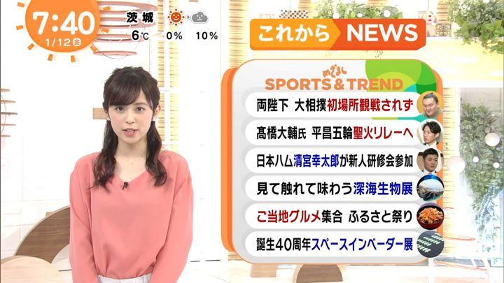 2018年01月12日久慈暁子の画像33枚目